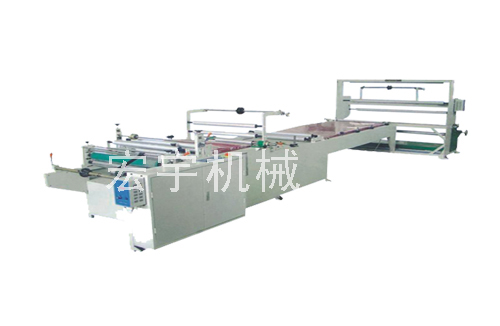 HY-ZBA microcomputer control folding machine