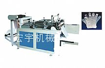 HY-DFJ500/700 machine for gloves of disposable