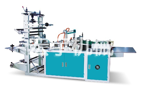 The HY-RQ800-1500G multi-putpose computer heat-seal cut the bag-najubg machine