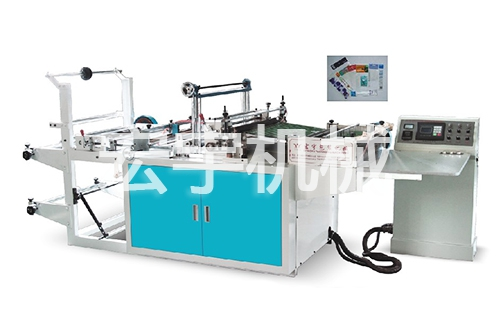 The HY-RQ500-1000 high speed computer heat-seal cuts the bag-making machine