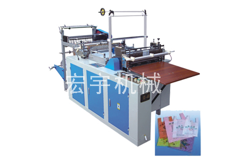 HY-BS800/1000×4 line underseal work cold cut bag-making machine