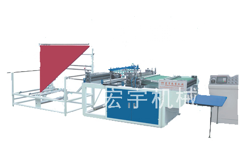 HY-RF8000-1000 of air aubble film bag-making machine