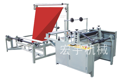 Thr HY-ZP seties of the fold wind -up machine