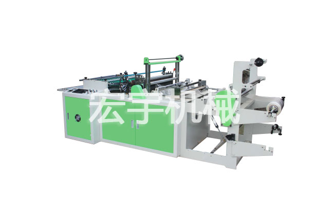 Edge-sealing eagerly bag making machine