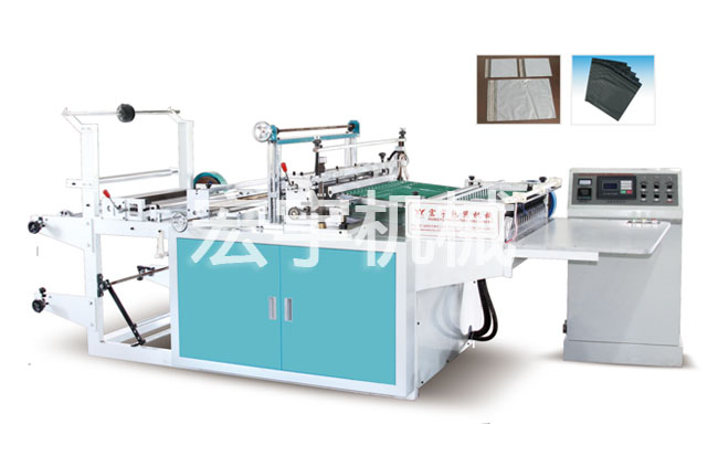 HY-800 Courier bag bag making machine