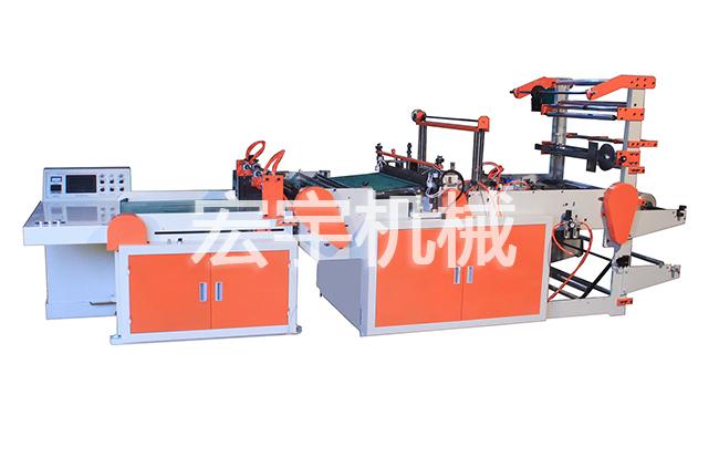 New iron making machine belt conveyor table