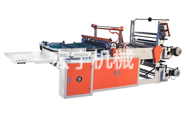 New iron machine side sealing bag making machine